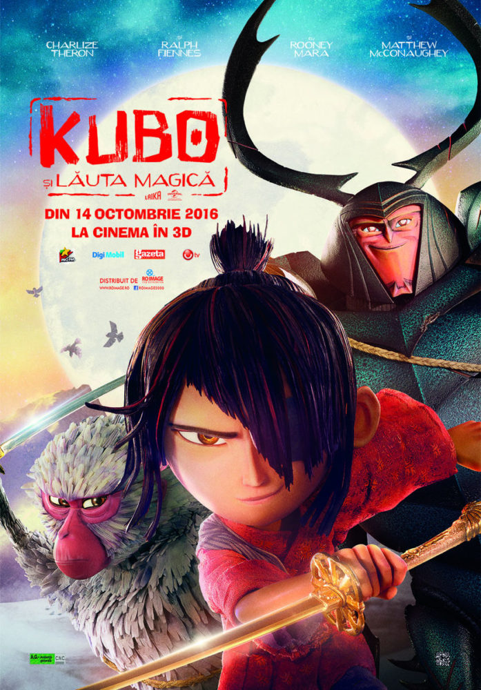 kubo-and-the-two-strings-cinema