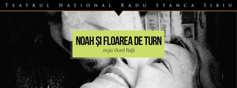 Noah și floarea de turn